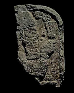 British Museum Stela Top