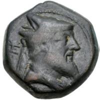 Coin 7 Xerxes of Armenia By Rs4815 CC BY SA