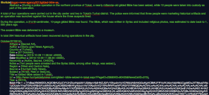 This is what the .bib file looks like as text. It's all there, just in case.